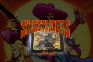 sunset riders retro