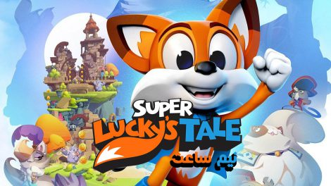 Super Luckys Tale Gameplay
