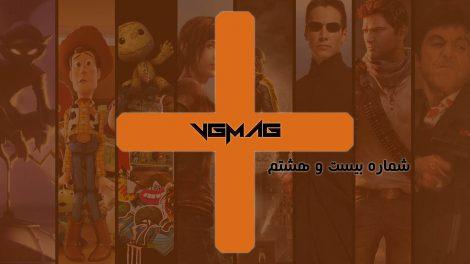VGMAG PLUS 28