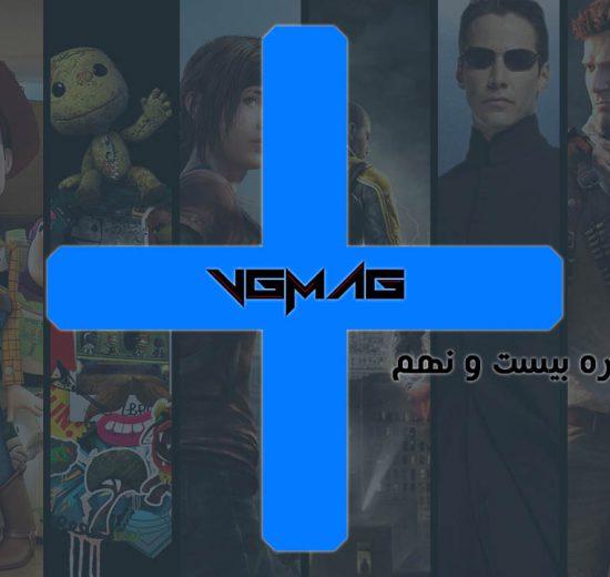 VGMAG PLUS 29