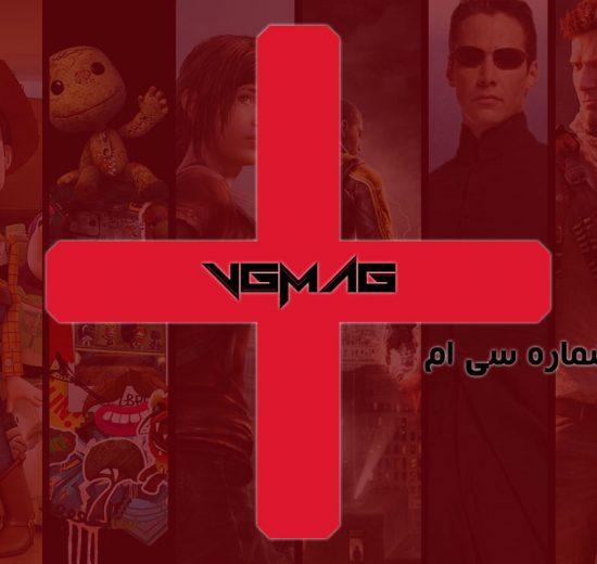 vgmag+ 30
