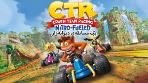 نقد و بررسی بازی Crash Team Racing Nitro Fueled