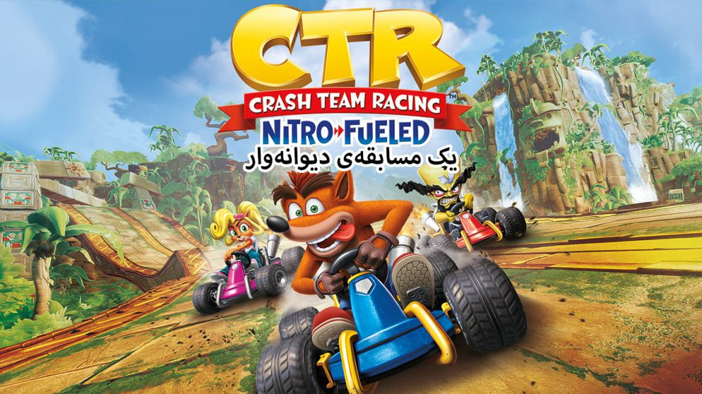 نقد و بررسی بازی Crash Team Racing Nitro Fueled