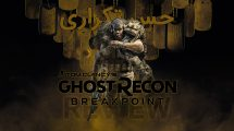 بررسی بازی Ghost Recon Breakoint