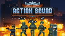 نقد و بررسی Door Kickers: Action Squad