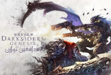 بررسی Darksiders Genesis