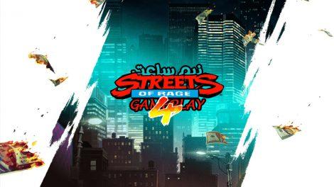 گیم پلی Streets of Rage 4