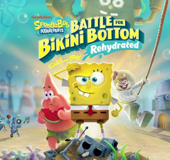 Battle for Bikini Bottom – Rehydrated