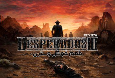 بررسی بازی Desperado 3