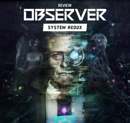 Observer System Redux