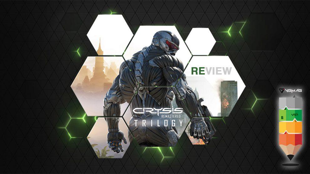Crysis Trilogy Remaster